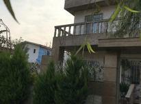 فروش ویلا 200 متر در محمودآباد در شیپور-عکس کوچک