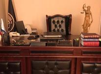وکیل متخصص امور تجاری،قراردادها و امور شرکتها در شیپور-عکس کوچک