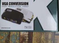 تبدیل VGAبهAVوS/video کی نت در شیپور-عکس کوچک