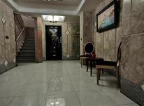اجاره آپارتمان 135 متر در پاسداران در شیپور-عکس کوچک