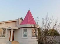 فروش ویلا 400 متر در خشکبیجار در شیپور-عکس کوچک