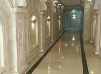فروش آپارتمان 500 متر 5خوابه در زعفرانیه در شیپور-عکس کوچک
