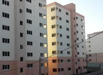 فروش آپارتمان 84 متر سرمایه گذاری با سود بالا در شیپور-عکس کوچک