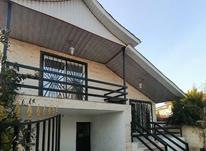 فروش ویلا 200 متر در آمل در شیپور-عکس کوچک