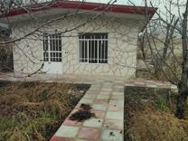 فروش زمین 900 متر در کوهسار در شیپور