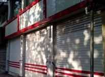 اجاره تجاری و مغازه 36 متربراصلی مهمانسرا در شیپور-عکس کوچک