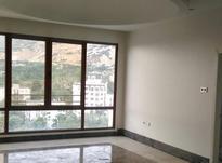 آپارتمان 220 متر در دروس-پاسداران  در شیپور-عکس کوچک