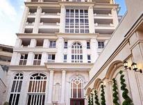 لاله آپارتمان 200 متری نوساز سوپر لوکس در شیپور-عکس کوچک