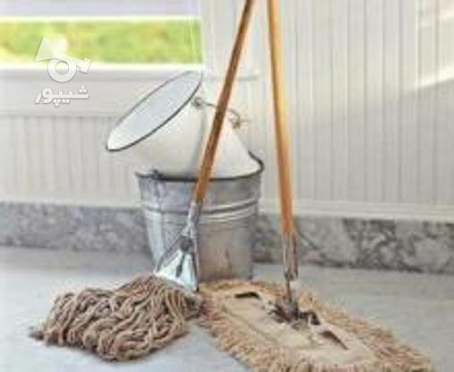 استخدام نظافتچی آقا و خانم ماهر در گروه خرید و فروش استخدام در تهران در شیپور-عکس1