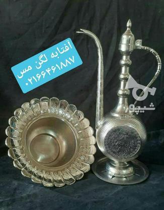 آفتابه لگن و گلدان مس در گروه خرید و فروش لوازم خانگی در تهران در شیپور-عکس2