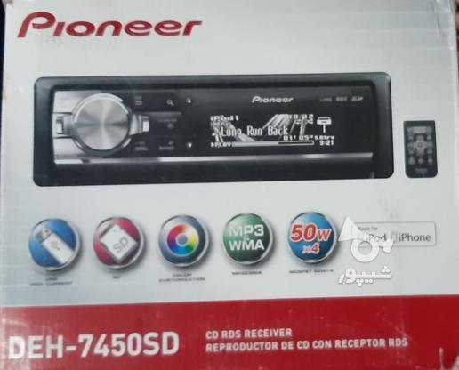 ضبط و پخش پایونر مدل 7450 در گروه خرید و فروش وسایل نقلیه در کرمان در شیپور-عکس1