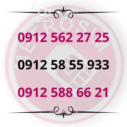 0912 583 78 98 در گروه خرید و فروش موبایل، تبلت و لوازم در البرز در شیپور-عکس1