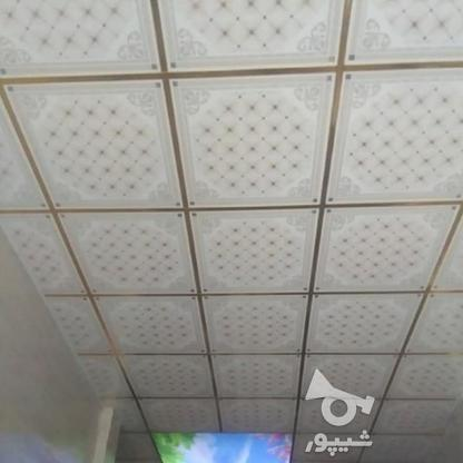 سقف کاذب/تایل 60*60/کناف/pvc/cnc/آینه دکور در گروه خرید و فروش خدمات و کسب و کار در خراسان رضوی در شیپور-عکس4