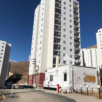 فروش آپارتمان98 متر در پردیس در گروه خرید و فروش املاک در تهران در شیپور-عکس2