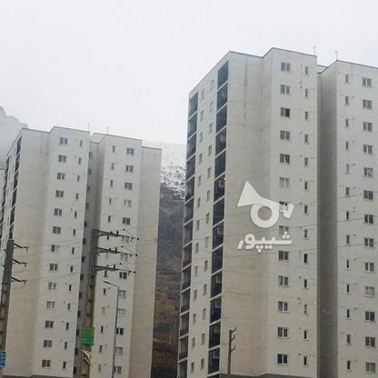 فروش آپارتمان98 متر در پردیس در گروه خرید و فروش املاک در تهران در شیپور-عکس1