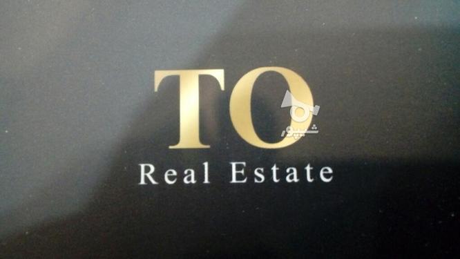آپارتمان 135متری 3 خواب  در گروه خرید و فروش املاک در البرز در شیپور-عکس1