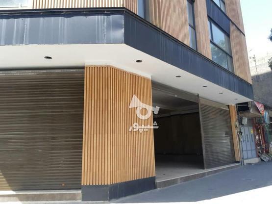 مغازه 90 متری در ابن بابویه شهرری  در گروه خرید و فروش املاک در تهران در شیپور-عکس2