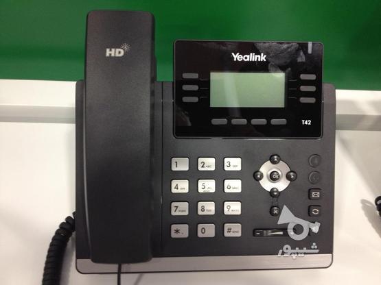 تلفن تحت شبکه یالینک - گرنداستریم در گروه خرید و فروش خدمات و کسب و کار در تهران در شیپور-عکس3