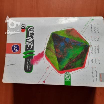 کتاب های پایه یازدهم در گروه خرید و فروش ورزش فرهنگ فراغت در خوزستان در شیپور-عکس1