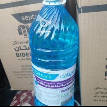 پخش محلول ضد عفونی کننده بیدستان در گروه خرید و فروش لوازم شخصی در تهران در شیپور-عکس2