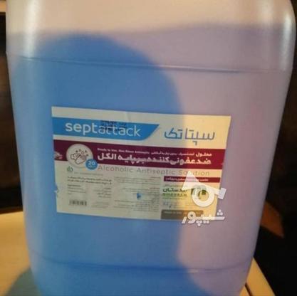 پخش محلول ضد عفونی کننده بیدستان در گروه خرید و فروش لوازم شخصی در تهران در شیپور-عکس1