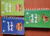 کتاب های انتشار امسال پایه نهم در شیپور-عکس کوچک