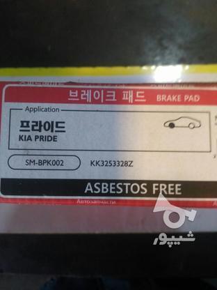 عرضه ی محدود لنت ترمز پراید SPEED MATE اصل کره در گروه خرید و فروش وسایل نقلیه در گیلان در شیپور-عکس3