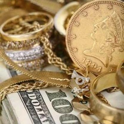 ارائه وام های طلایی  در گروه خرید و فروش خدمات و کسب و کار در خراسان رضوی در شیپور-عکس1