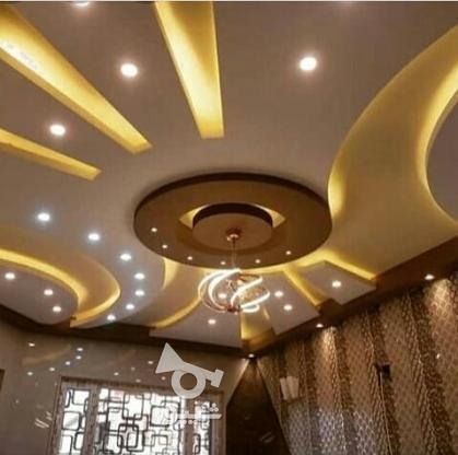 طراحی و اجرای کناف و انواع سقف های کاذب/بازسازی در گروه خرید و فروش خدمات و کسب و کار در اصفهان در شیپور-عکس1