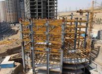 آپارتمان 140 متر در دریاچه شهدای خلیج فارس در شیپور-عکس کوچک