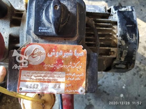 دستگاه شیر دوش در گروه خرید و فروش صنعتی، اداری و تجاری در مازندران در شیپور-عکس2
