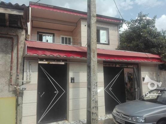 خانه ویلایی 2طبقه راه جدا دو واحد   در گروه خرید و فروش املاک در گیلان در شیپور-عکس1