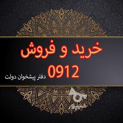 0912-77-77-402 در گروه خرید و فروش موبایل، تبلت و لوازم در تهران در شیپور-عکس4