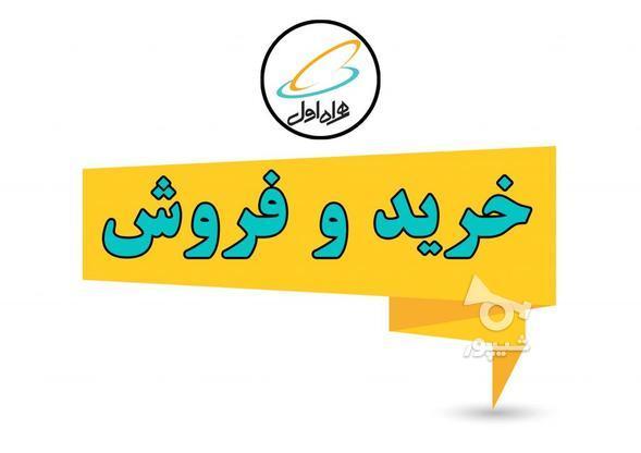 0912-77-77-402 در گروه خرید و فروش موبایل، تبلت و لوازم در تهران در شیپور-عکس5
