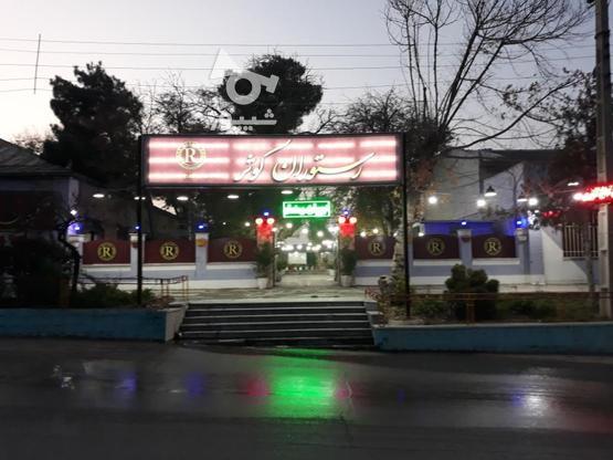 سالن کار ماهر در گروه خرید و فروش استخدام در کرمانشاه در شیپور-عکس1