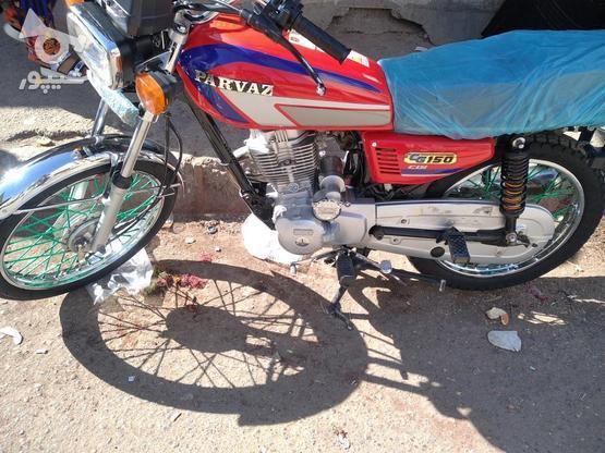 متور سالم مدل97کامل کاربرات در گروه خرید و فروش وسایل نقلیه در سیستان و بلوچستان در شیپور-عکس2