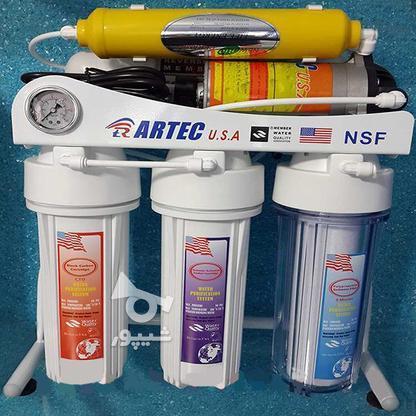 دستگاه آب شیرین کن خانگی آرتک در گروه خرید و فروش لوازم خانگی در قم در شیپور-عکس1