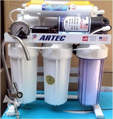 دستگاه آب شیرین کن خانگی آرتک در گروه خرید و فروش لوازم خانگی در قم در شیپور-عکس3