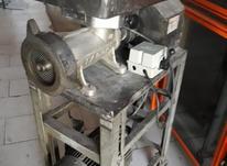 چرخ گوشت صنعتی42 در شیپور-عکس کوچک