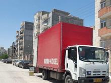 حمل و نقل باربری وانت تلفنی اثاث کشی اطمینان بار  در شیپور