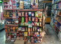 کارگر ماهر یا ساده سوپر مارکت در شیپور-عکس کوچک