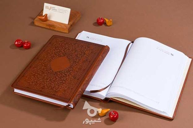 سررسید 1400 و سالنامه 1400 تبلیغاتی رث در گروه خرید و فروش خدمات و کسب و کار در تهران در شیپور-عکس7