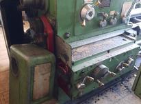 دستگاه تراش سه متر روسی سنت 70   در شیپور-عکس کوچک