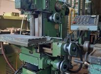 دستگاه فرز روسی طرح دکل تبریز ولی بالسکورو  در شیپور-عکس کوچک
