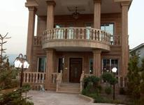 فروش ویلا 280 متری دوبلکس شخصی ساز نور بهدشت  در شیپور-عکس کوچک