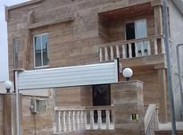فروش ویلا 250 متری کوچه ۸متری در شیپور-عکس کوچک