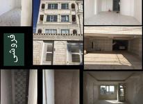 آپارتمان 89 متری شهرک عارف در شیپور-عکس کوچک