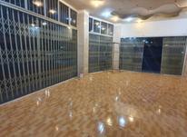 فروش تجاری و مغازه 75 متر در حسن آباد در شیپور-عکس کوچک