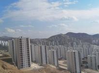 خرید آپارتمان درتمامی فازهای پردیس در شیپور-عکس کوچک