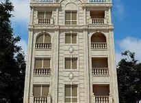 فروش آپارتمان 114 متر در کیان آباد در شیپور-عکس کوچک